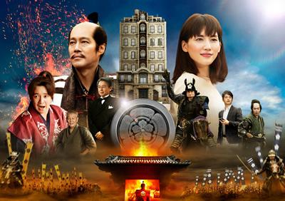 『本能寺ホテル』