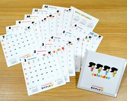 2018年も石川さんと♪カレンダー発売!