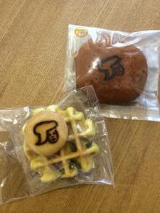 秋のお菓子販売♬